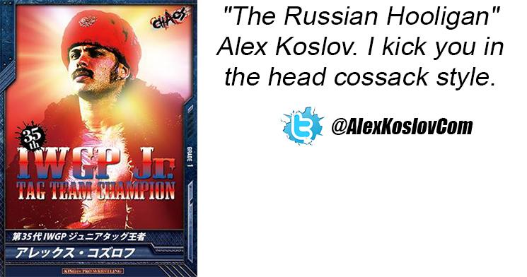 Alex Koslov