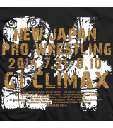 G1 Climax 2014