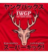 "- Clotheslined Apparel - Vintage Soft T-shirt Young Bucks ""Japan"""