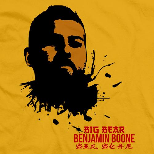 Big Bear Ink