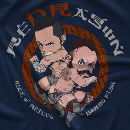 Kyle O'Reilly reDRagon T-shirt