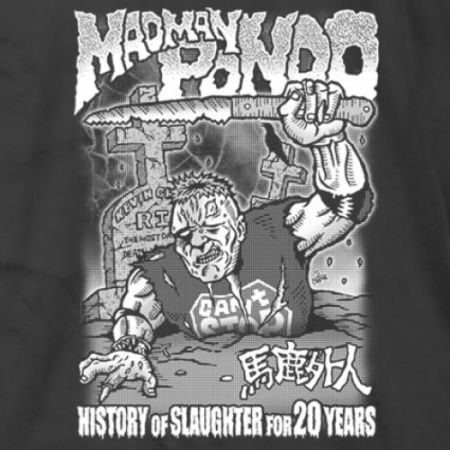 20 Year Pondo