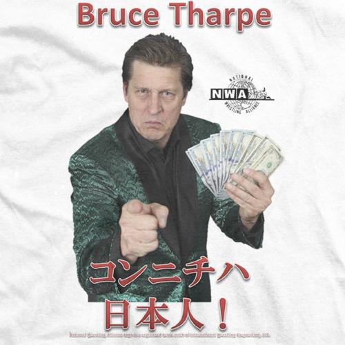 Bruce Tharpe