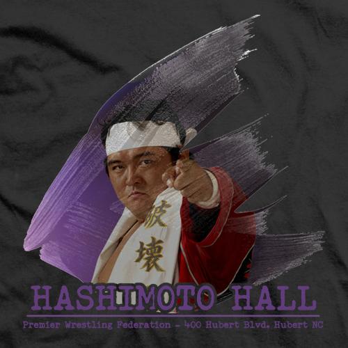 Hashimoto Hall