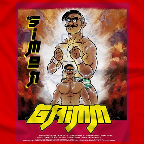 Atomic Wrestler
