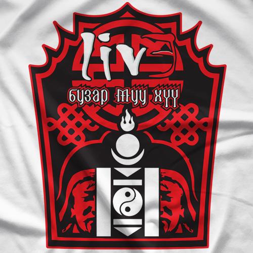 Steve Corino Buzar Muu Khan T-shirt
