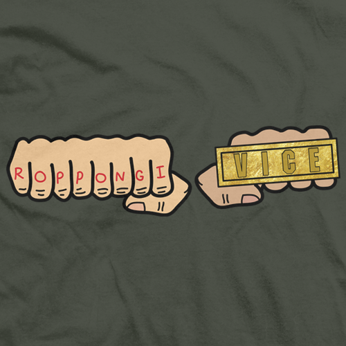 Roppongi Vice Hands T-shirt