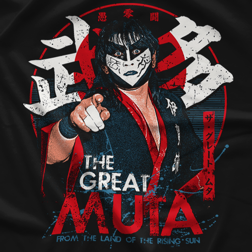 WRESTLE-1 25th Anniversary 2nd- The Great Muta T-shirt