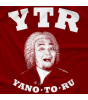 Bach - Trou Yano Bach
