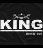 Suzuki-Gun King