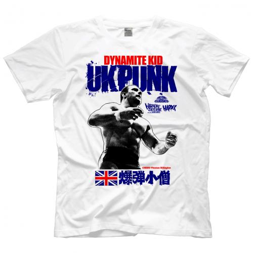 dynamitekid9050-1-b621.png