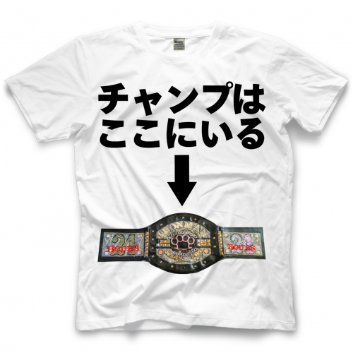 80caf8875 Joey Ryan Champ Is Here Japanese T-shirt