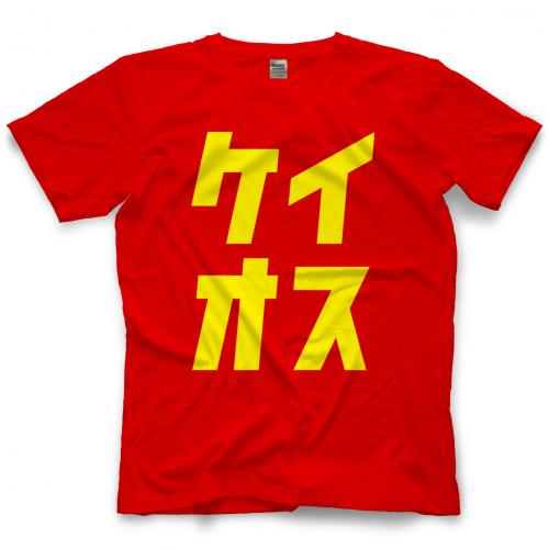 220ce54d New Japan Pro Wrestling Chaos - Katakana T-shirt