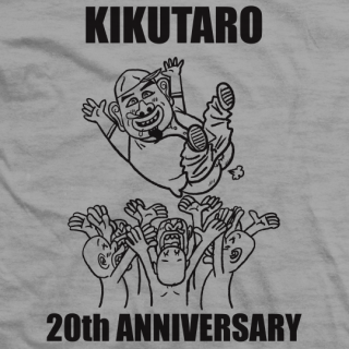 Kikutaro 20th Anniversary T-shirt