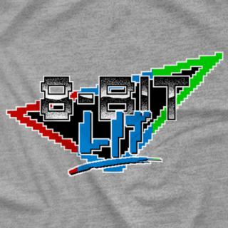 8 bit lit color logo