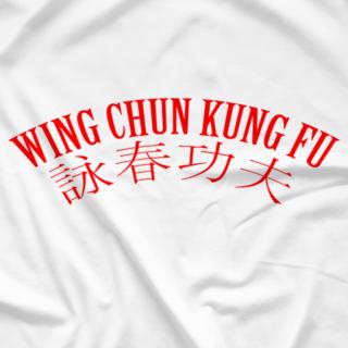 Wing Chun Kung Fu v1.0