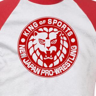 Lion Mark Red Baseball