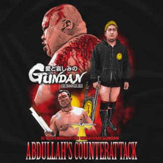 Kobayashi Gundan - Abdullah's Counterattack (Double-Sided)