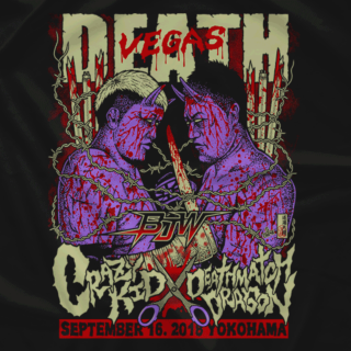 Death Vegas 2018 (Double-Sided)