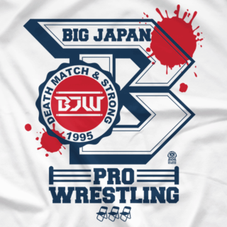 BJW College Big B (Double-Sided)