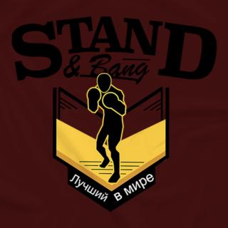 Stand & Bang