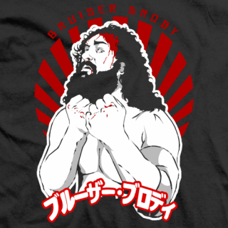 Bruiser Brody Rising Sun T-shirt