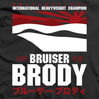 Bruiser Brody Japanese Bruiser T-shirt