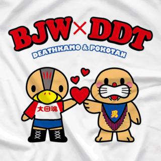 BJW x DDT