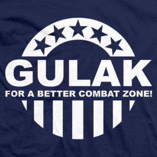For A Better Combat Zone! (Men)