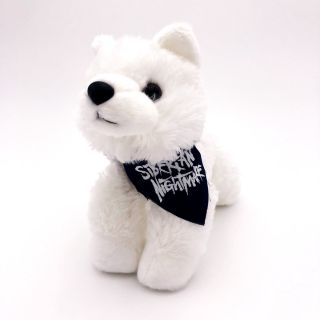 Siberian Nightmare Pharaoh - Mini Stuffed Animal