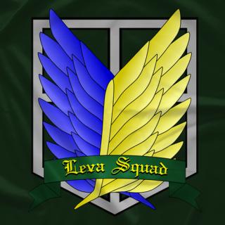 Leva Squad