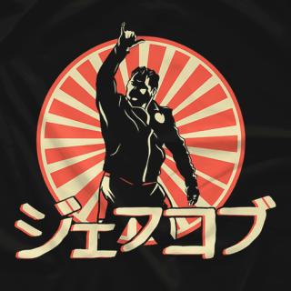 Japanese Jeff