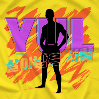 Yul (Available in 2 Colors!)