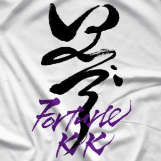 Kenta Kobashi IKUZO White T-shirt