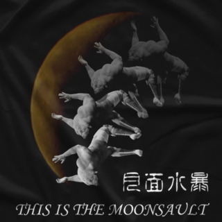 Kenta Kobashi Moonsault T-shirt