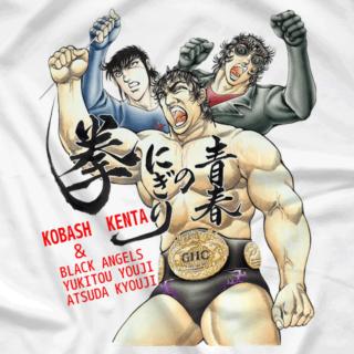 Kobashi animation T-shirt