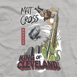 Matt Cross King of Cleveland 1 T-shirt