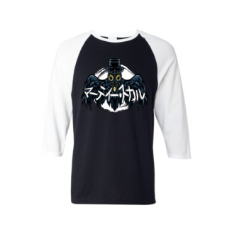 Villain Man Baseball Tee