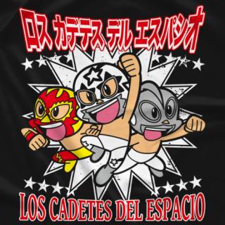 Los Cadetes Del Espacio - Solar, Super Astro & Ultraman