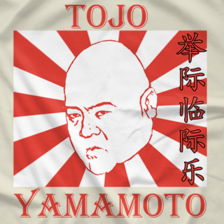 Tojo Yamamoto - Rising Son