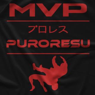 MVP Puroresu