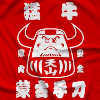 Tenzan T-shirt