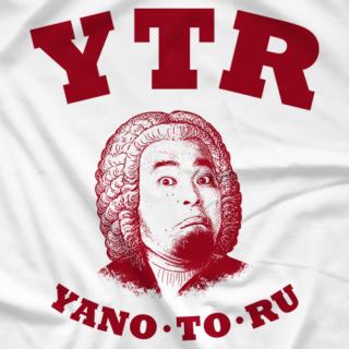 Bach - Yano