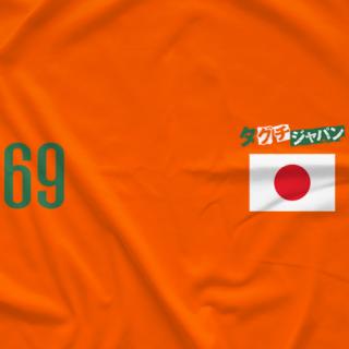 Taguchi Japan - Orange