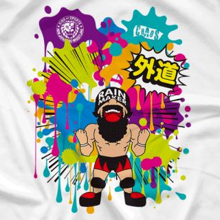 Gedo COLORFUL