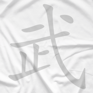 OWE Kanji 2 White (Double-Sided)
