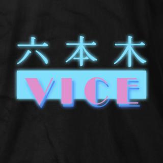 RPG Kanji T-shirt