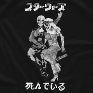 It's Dead - Black