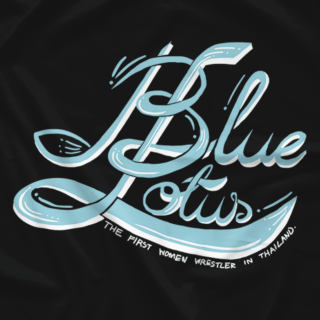 Blue Lotus's First T-shirt