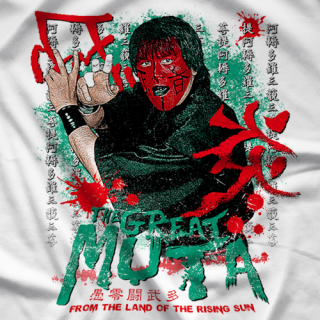 WRESTLE-1 25th Anniversary - The Great Muta T-shirt